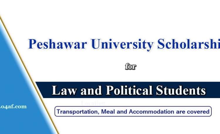 Peshawar University 5th International Summer School