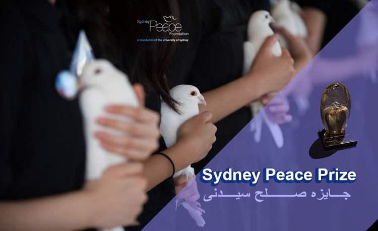 sydney peace prize