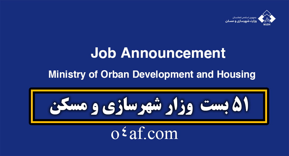 51jobs 51 jobs at MUDH | Opportunity for Afghanistan