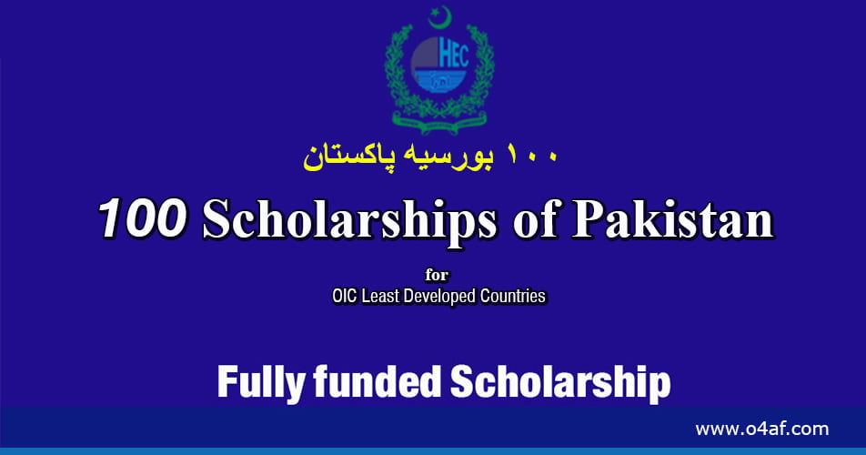 Pakistan 100 Scholarships for Bachelor, master and PhD