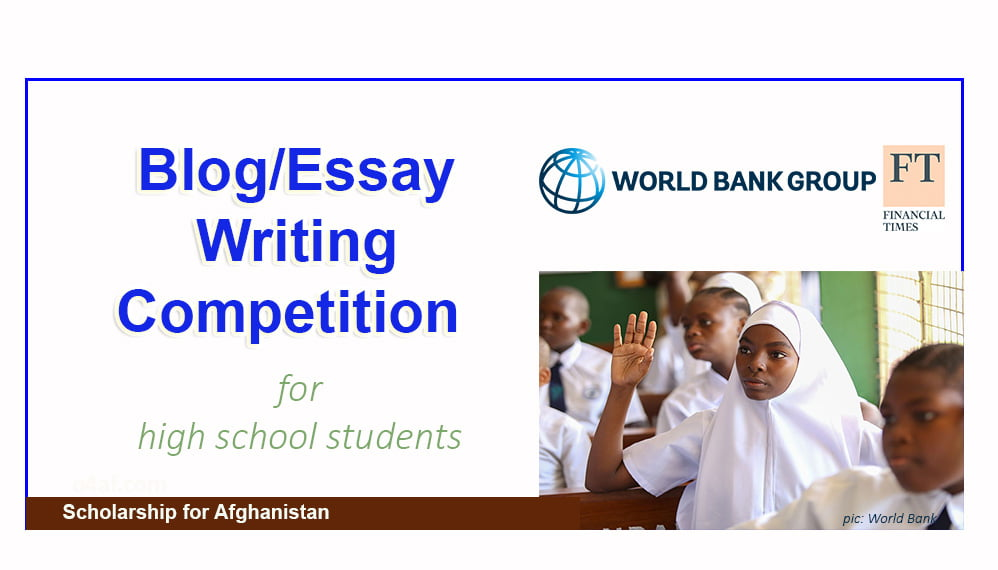 world bank blogessay writing competition for high school
