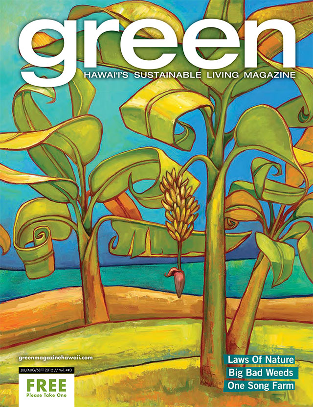 Greenarticle2012