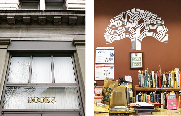 Laurel Books Tree