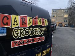 Carnival Grocery, Oak Park (photo by Jenny Shepherd Public Relations)