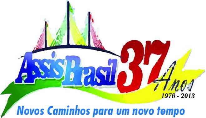 logo assis brasil