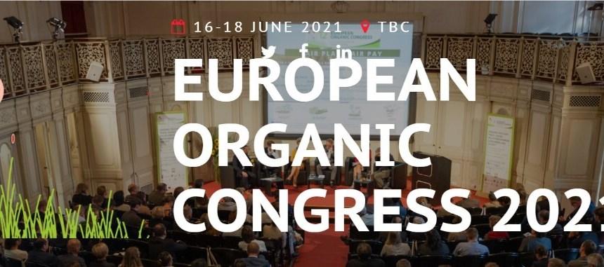 2021歐洲有機農業大會European Organic Congress 2021