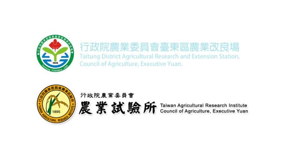 110年度台東縣有機農業土壤肥培及病蟲害管理講習會