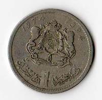 Marocco 1 Dirham - 1974