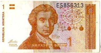 Croazia 1 Dinari 1991
