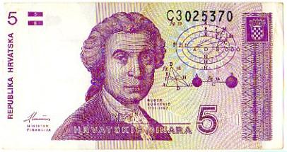 Croazia 5 Dinari 1991