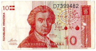 Croazia 10 Dinari 1991