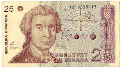 Croazia 25 Dinari 1991