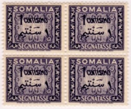 Somalia segnatasse 1 centesimo in quartina