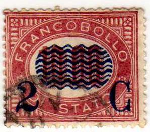 Francobollo di servizio soprastampato per le stampe