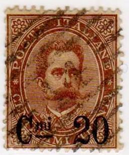 Effigie di Umberto I, prima serie soprastampati, 20 Centesimi, 1890
