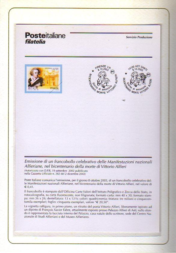 folder - Vittorio Alfieri