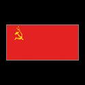 U.R.S.S. 1922-1991