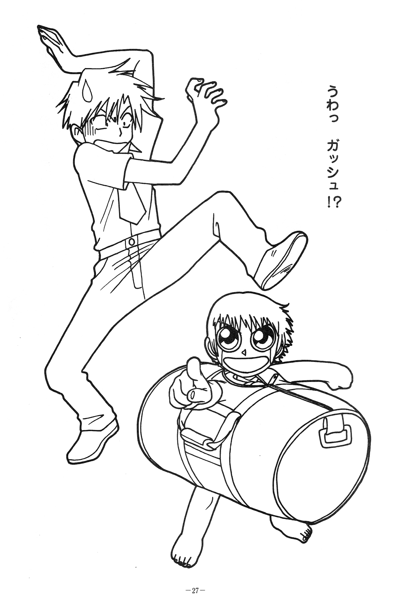 Zatch Bell Coloring Pages Sketch Coloring Page