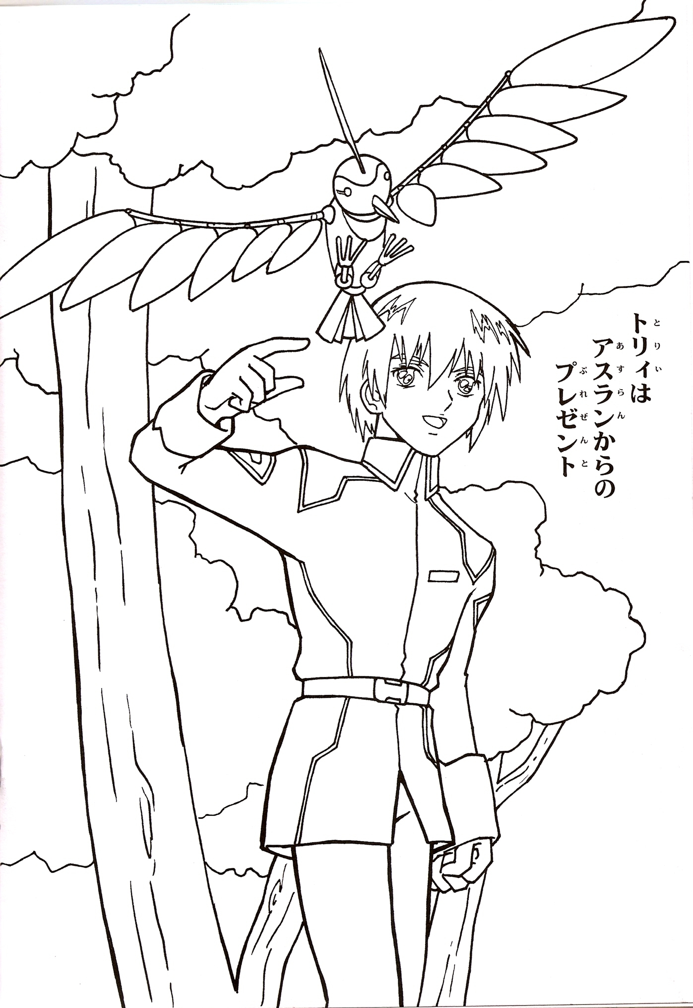 Gundam Force Coloring Pages Printable Coloring Pages