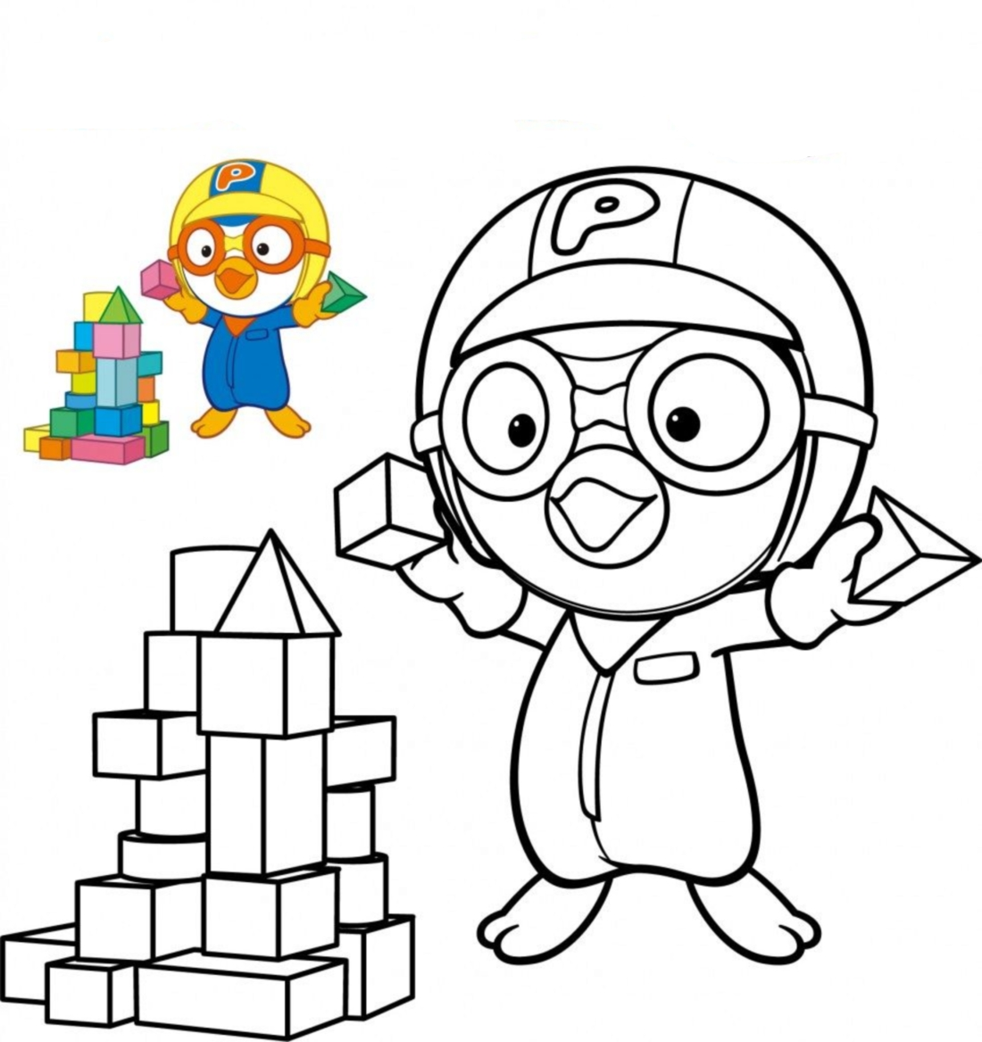pororo book colouring pages