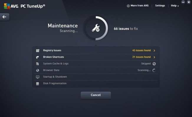 AVG PC TuneUp Utility software
