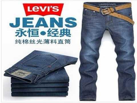 pantalon de travail slim homme