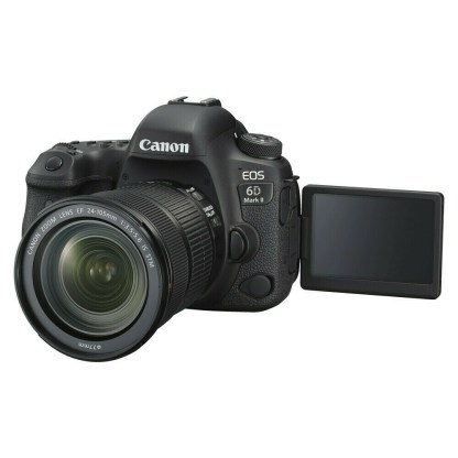 Canon EOS D mark II EF mm STM front