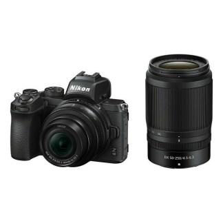 Nikon Z50 double kit