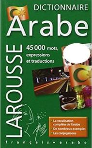 Dictionnaire-Larousse-français-arabe