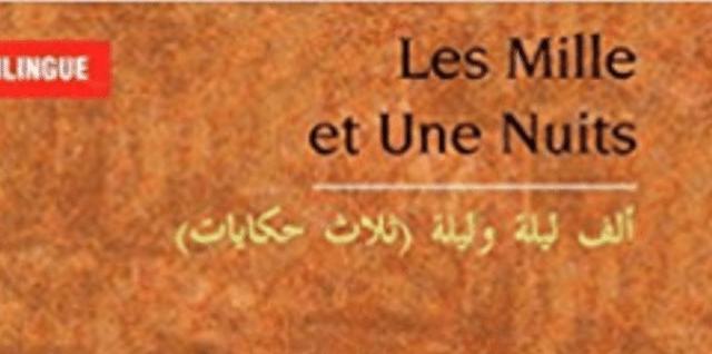 livre bilingue arabe français les mille et une nuits