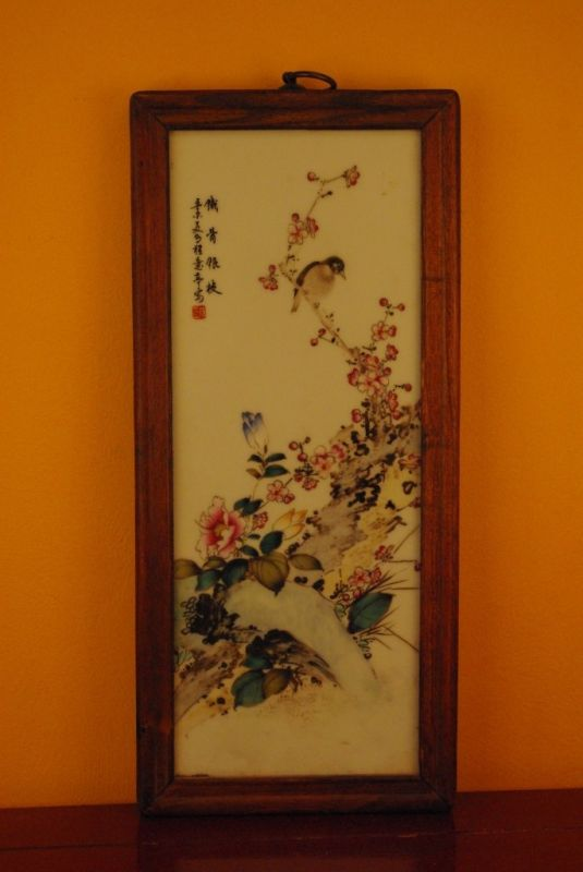 Peinture Sur Porcelaine Ancien Panneau Chinois