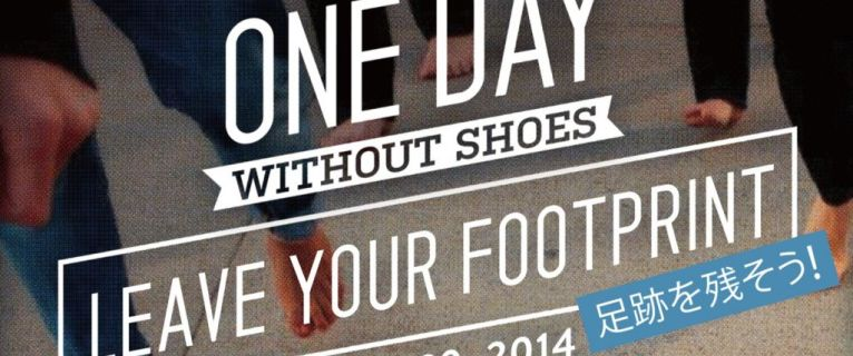 TOMS – ONE DAY WITHOUT SHOES –