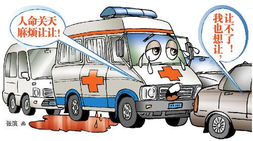Ambulance-in-traffic