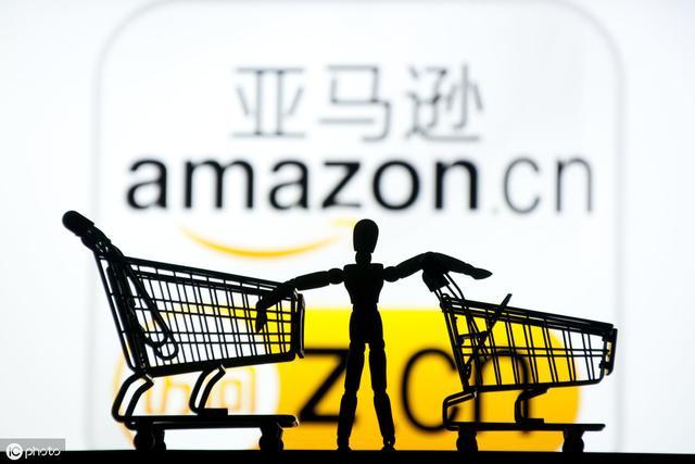亚马逊打算彻底退出中国