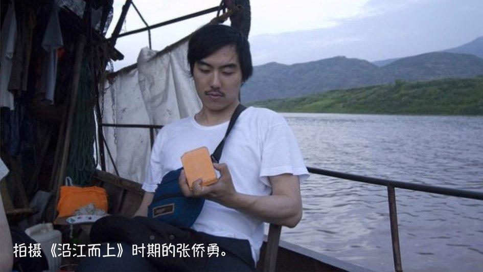 Résultats de recherche d'images pour «张侨勇»
