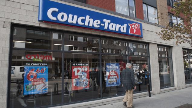 魁省连锁便利店Couche-Tard投资阿省大麻店
