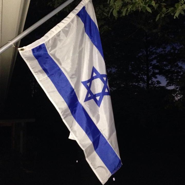 israeli-flag-my-house