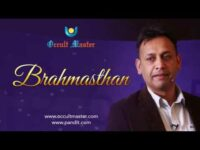 What is Brahamsthan and Myths about it