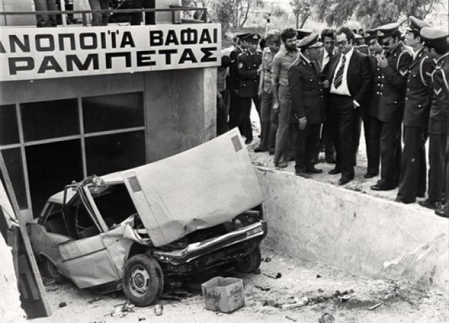 The car after the accident in which Alekos Panagoulis was killed, May 1, 1976, under suspicious circumstances