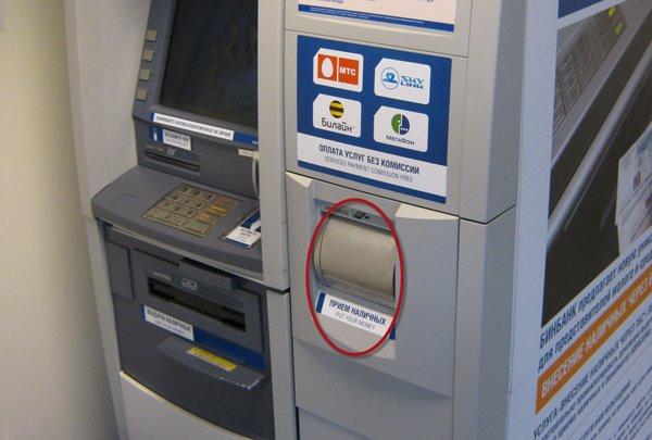 Come appare il comparto in contanti in un bancomat