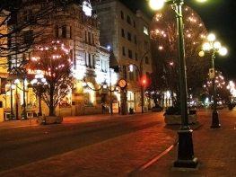 Government-Street
