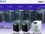 HAILEA HC-130A Chiller 1/15 HP