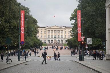Двореца в Осло