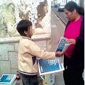 Peru_Conga_nino_propag_120