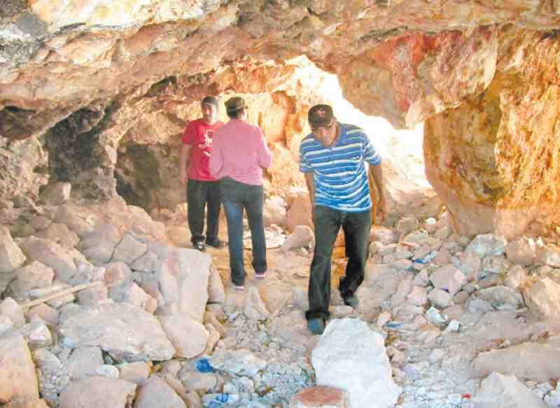 mina el transito honduras