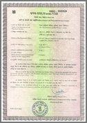 RPSL_Certificate