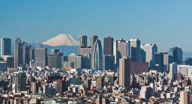 Tokyo from http://en.wikipedia.org/wiki/Tokyo