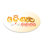 Odisha Bahaghara – The Online Matrimonial Website Portal in Bhubaneswar, Odisha