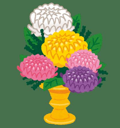 2017さっぽろ菊まつり