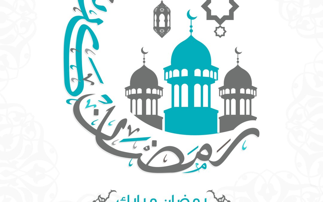 Wishing our clients, friends and families a blessed Ramadan.